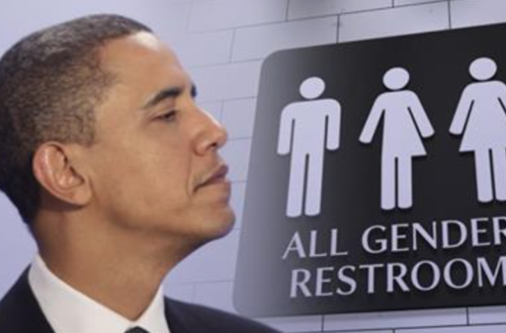 Trump Rolls Back Obama's Transgender Bathroom Rule